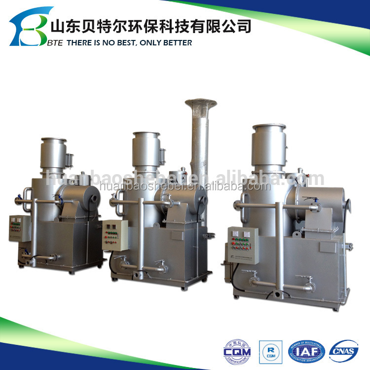 Latest design superior quality incinerator for sale