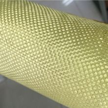 smooth and soft bullet proof 100% para aramid fabric best body armor fabric kevlar spandex fabric