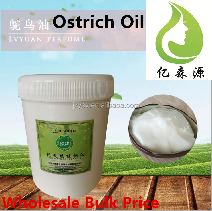 100% Purity Edible Essential Oils Ostrich Oil Skin Care Facial Cream Pharmaceutical Grade Ostrich Emu Oil For Curing Arthritis