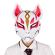 NEW original custom hot game Drift fox mask, latex Halloween mask 2018 perfect for private costume party for adult/kids