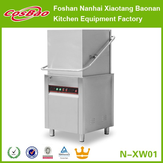 Restaurant Equipment Commercial Stainless Steel Dish Washer Machine BN-XW01