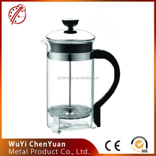 2017 Amaon top seller french press FY8