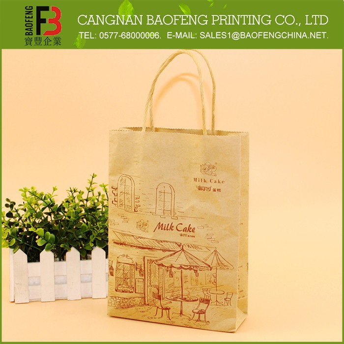 Unique design professional made factory direct sale biodegradable food packaging bag