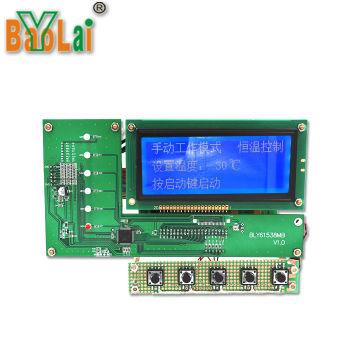 Cheap Custom size Screen 4 5 8 inch 1080p LCD Panel
