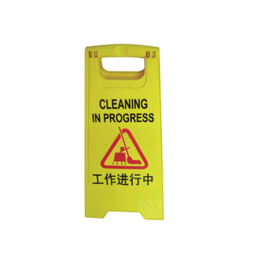 road safety signs plastic wet floor caution sign 06201