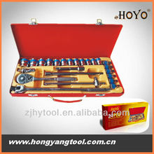 "Anti-theft Protectional 25pcs 1/2"" Drive Socket Set"