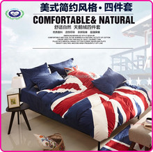 soft Short plush velvet America or English flag 4 pcs bedding set