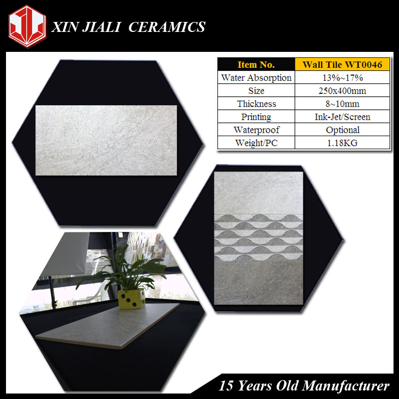250x400mm WT0046 Latest Design Types of Wall Tiles