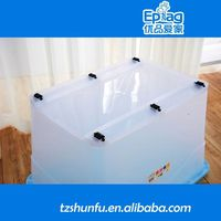 2015 plastic bottle e liquid,large plastic container stacking square crate,plastic cosmetic compact containers with low price