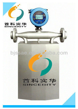 DMF-Series Mass Industrial Water Flow Meter