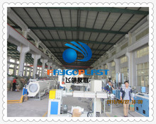 1.5 inch pvc flexible hose extrusion line/pvc hose pipe machinary