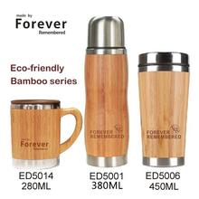 Custom brand design BPA free eco life coffee cup wood, coffee cups and bamboo saucers