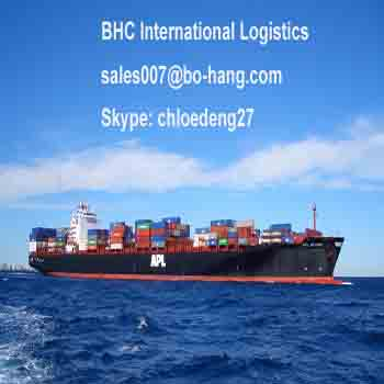 global logistics tracking by professional shipment from china - Skype:chloedeng27