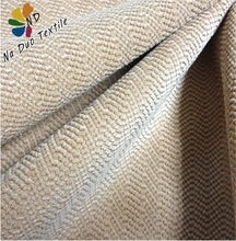 Most popular high quality printed non stretch corduroy fabric for sofa