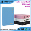 best cell phone external battery with high capacity portable charger