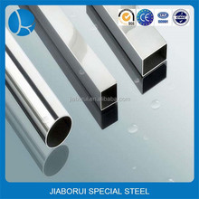 201 flexible stainless steel pipe square steel pipe weight