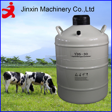 yds-30 liquid nitrogen container/commercial Poultry Equipment