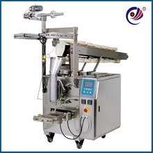 Bucket Chain Feeding Packing Machine For Pet Food And Pet Snack