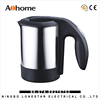Stainless Steel Eletric Water Tea Kettle