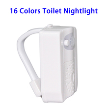 New Products 16 Colors UV Sterilization Chinese Toilet LED Night Light with Fragrances