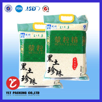 Indesign food grade customized plastic bag rice 5kg