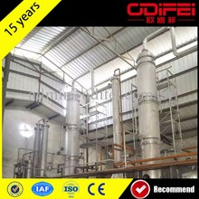 waste oil purification plant used motor oil distillation