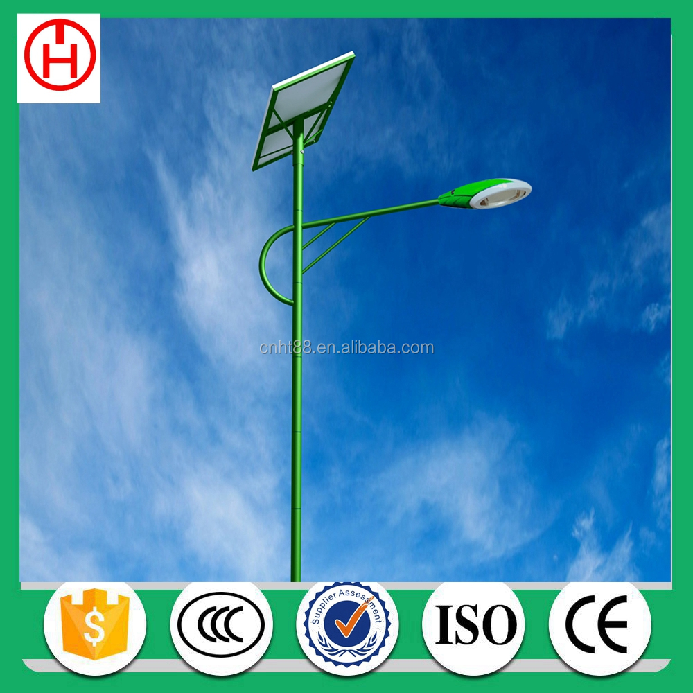 12v solar 30w led street light system with charge controller