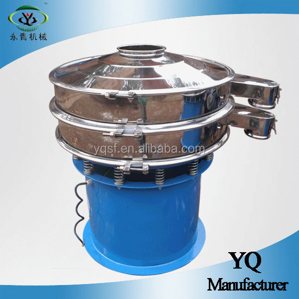 Circular Vibrating Sieve for Hemp Seed Separation with CE Approved