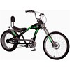 KB-chopper bike-C32 Chopper bike, 200CC 250cc CRUISER MOTORCYCLE