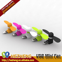 Cheapest Promotion Gift Mini USB Fan For Phone