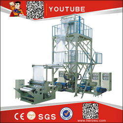 HERO BRAND used aluminum extrusion machine