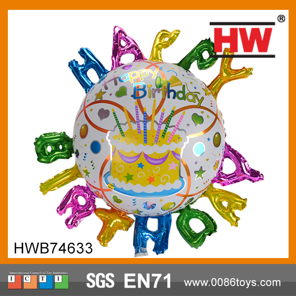 50PCS/Bag Popular Birthday Party Decoration Balloon