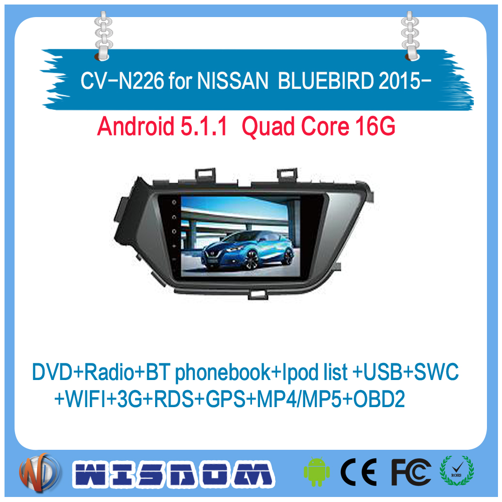 Factory oem car audio for Nissan Bluebird 2015 2016 2017 gps navigation android car dvd radio support wifi bluetooth swc ipod ce