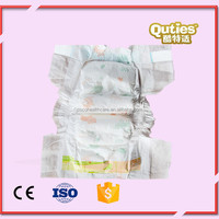 Best Sell Good Quality Japan SAP and America Fluff Pulp Raw Material For Baby Diaper