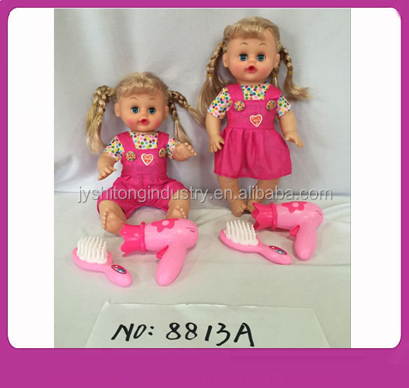 Girl Toy Doll 13 inch Fat Girl Doll Set Multifunction Baby Girl Doll With Music and Accessories