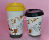 12oz Disposable Printed Paper Cups For Coffee With Lid
