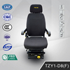 TZY1-D8(F) Ebay Motorcycle Solo Seats with Driver Removable Backrest