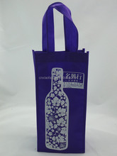 reusable non woven wine bottle bag for one bottle / wine tote bag