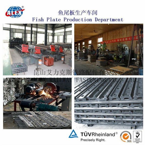 115RE Rail Splice Plate/ 115RE Railway Fishplate/ 115RE Fish Plate in Kunshan