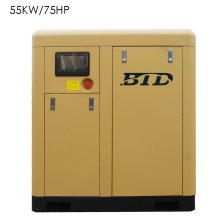 Screw Air Compressor Machine Screw Air Compressor 55KW 75HP BTD-55AM for Sale