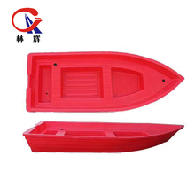 A-4m plastic fishing trawler boat by motor with different color