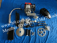 Hot sale!High-Tech New 80cc bicycle engine kit