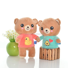 popular animal plush toy mini magnetic plush toy plush stuffed toy