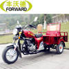 2017 hot sale three wheel red open motorcycle trike with passenger and cargo