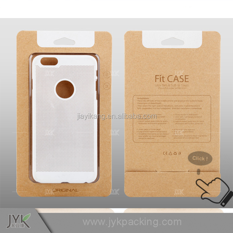 newest deisgn paper packaging box for iphone case 7