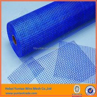 FACTORY ISO9001:2008 UKAS High quality self-adhesive fiberglass mesh fabric Do OEM