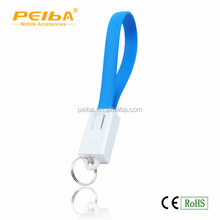 2015 Promotional Gift mobile phone accessories usb data charger cable, Keychain micro data charge cable
