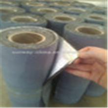 ASTM ECO-friendly 2mm Bituminous Sealing Tape for africa