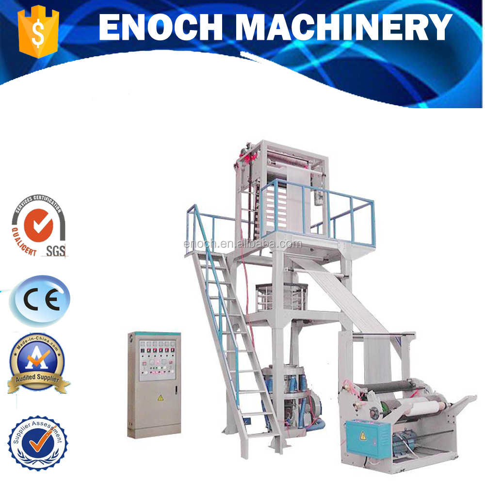 High Speed used hdpe blown film machine(EN/HL-50E-800)