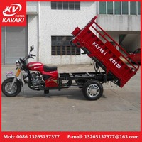 2015 Three wheel motorcycle/ Economic Classic motor tricycle engine